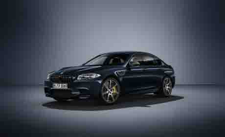 BMW M5 Competition Edition